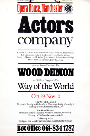 Actors' Company