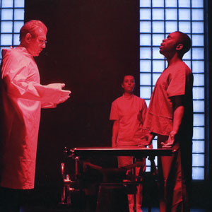 Paul (Ian McKellen), Emma Beattie and Jimmy Akingbola